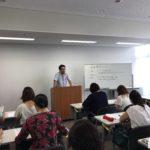 2017家庭教育セミナー【東京】