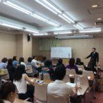 2018家庭教育セミナー【関西】