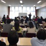 2018家庭教育セミナー【東京】報告
