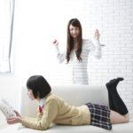 子どもとの関わり方〜初級編〜