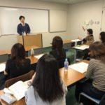家庭教育相談士養成講座【大阪】報告