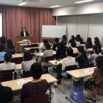 2019家庭教育セミナー【東京】報告