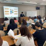 2019家庭教育セミナー【大阪】報告
