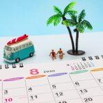 夏休みは子どもへの過干渉が増加!